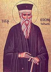 Преподобный Косьма Этолийский